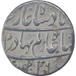 Silver One Rupee Coin of Shah Alam Bahadur of Ahmadabad Mint.