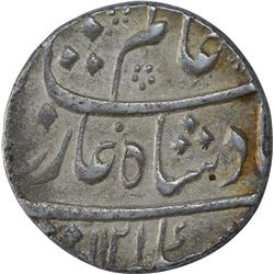 Silver One Rupee Coin of Shah Alam Bahadur of Azimabad Mint.