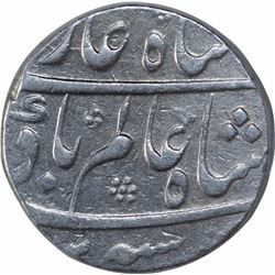 Silver One Rupee Coin of Shah Alam Bahadur of Karimabad Mint.