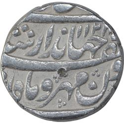 Silver One Rupee Coin of Jahandar Shah of Lahore Dar Ul Sultanat Mint.