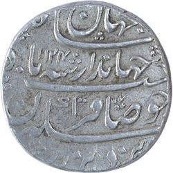 Silver One Rupee Coin of Jahandar Shah of Shahjahanabad Mint.