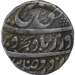 Silver One Rupee Coin of Farrukhsiyar of Arkat Mint.