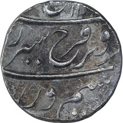 Silver One Rupee Coin of Farrukhsiyar of Burhanpur Dar us Surur Mint.