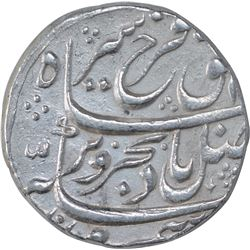 Silver One Rupee Coin of Farrukhsiyar of Farukhabad Mint