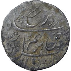 Silver One Rupee Coin of Farrukhsiyar of Gwalior Mint.