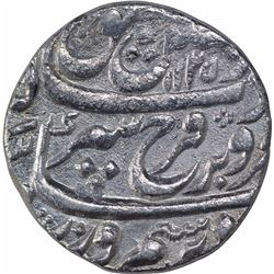 Silver One Rupee Coin of Farrukhsiyar of Lahore Dar ul Sultanat Mint.