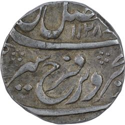 Silver One Rupee Coin of Farrukhsiyar of Lakhnau Mint.
