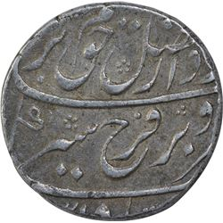 Silver One Rupee Coin of Farrukhsiyar of Murshidabad Mint.