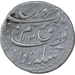 Silver One Rupee Coin of Farrukhsiyar of Shahjahanabad Dar ul Khilafat Mint.