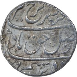 Silver One Rupee Coin of Farrukhsiyar of Surat Mint.