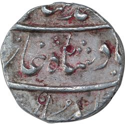 Silver Half Rupee Coin of Muhammad Shah of Surat Mint.