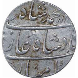 Silver One Rupee Coin of Muhammand Shah of Ahmadabad Mint.