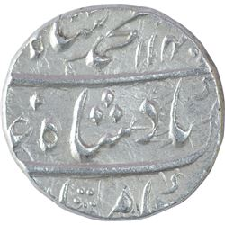 Silver One Rupee Coin of Muhammad Shah of Ajmer Dar ul khair Mint.