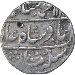 Silver Rupee of Muhammad Shah of Akhtar Nagar Awadh Mint.