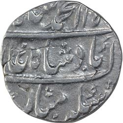 Silver One Rupee Coin of Muhammad Shah of Bareli Mint.