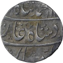 Silver One Rupee Coin of Muhammad Shah of Itawa Mint.