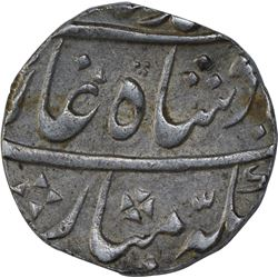 Silver One Rupee Coin of Muhammad Shah of Kora Mint.