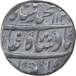 Sliver One Rupee Coin of Muhammad Shah of Lahore Dar Ul Sultanat Mint.