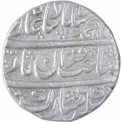 Silver One Rupee Coin of Muhammad Shah of Shahjahanabad Mint.