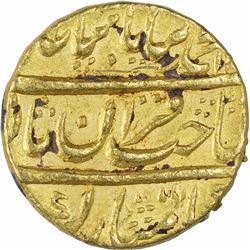 Gold Mohur Coin of Muhammad Shah of Shahjahanabad Dar ul khilafa Mint.