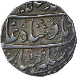 Silver One Rupee Coin of Ahmad Shah Bahadur of Akbarabad Mustaqir ul khilafa Mint.