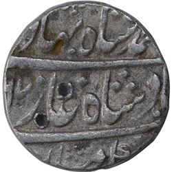 Silver One Rupee Coin of Ahmad Shah Bahadur of Allahabad Mint.