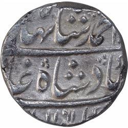 Silver One Rupee Coin of Ahmad Shah Bahadur of Lahore Dar ul Sultanat Mint.