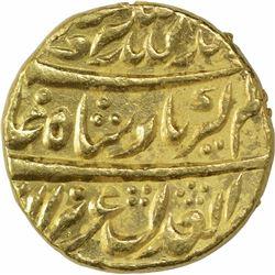 Gold Mohur Coin of Alamgir II of Shahjahanabad Dar ul khilafa Mint.
