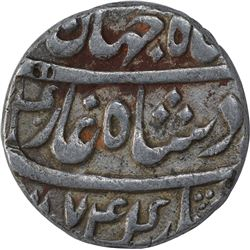 Silver One Rupee Coin of Shahjahan III of Azimabad Mint.
