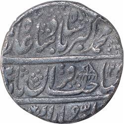 Silver One Rupee Coin of Muhammad Akbar II of Shahjahanabad Dar ul khilafat Mint.
