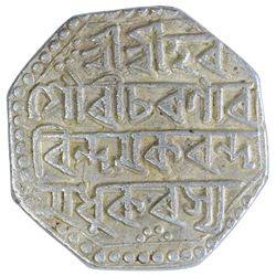 Silver One Rupee Coin of Lakshmi Simha of Assam Kingdom.
