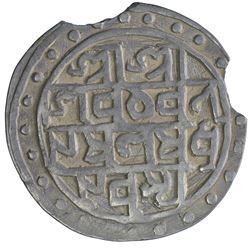 Silver One Tanka Coin of Nara Narayan of Cooch Behar.