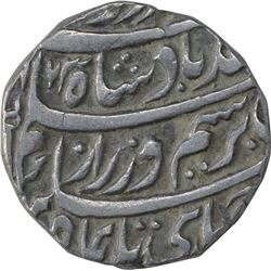 Silver One Rupee Coin of Ahmad Shah Durrani of Anwala Mint of Durrani Dynasty.