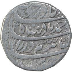 Silver One Rupee Coin of Ahmad Shah Durrani of Murdabad Mint of Durrani Dynasty.