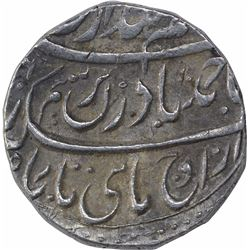 Silver One Rupee Coin of Ahmad Shah Durrani of Sarhind Mint of Durrani Dynasty.