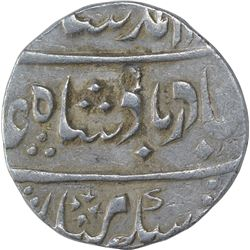 Silver One Rupee Coin of Balwantnagar Jhansi Mint of Maratha Confederacy .
