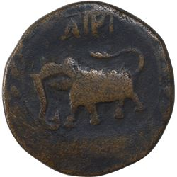Copper One Paisa Coin of Tipu Sultan of Farrukhyab Hissar Mint of Mysore Kingdom.