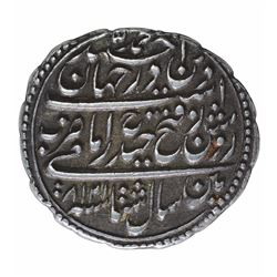 Silver One Rupee Imami Coin of Tipu Sultan of Patan Mint of Mysore Kingdom.