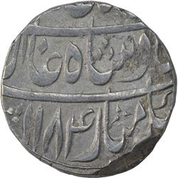 Silver One Rupee Coin of Mustafabad Mint of Rohilkhand Kingdom.