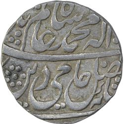 Silver One Rupee Coin of Nasrullanagar Mint of Rohilkhand Kingdom.