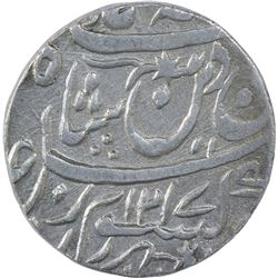Silver One Rupee Coin of Muhammadabad Banaras Mint of Awadh State.