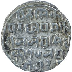 Silver One Rupee Coin of Jai Singh of Bajranggarh State.