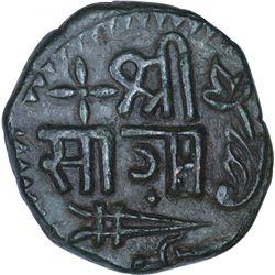 Copper Half Paisa Coin of Sayaji Rao II of Amreli Mint of Baroda State.