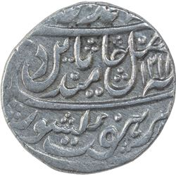 Silver One Rupee Coin of Brij Indrapur Mint of Bharatpur State.
