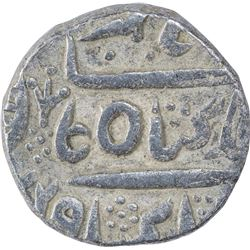 Silver One Rupee Coin of Surat Singh of Bikaner State.