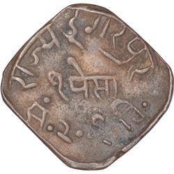 Copper One Paisa Coin of Lakshman Singh of Dungarpur State.
