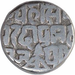 Silver One Rupee Coin of Ajit Singh of Gwalior Feudatory Bajrangarh.