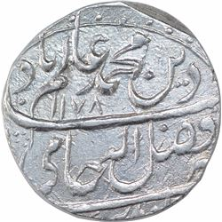 Silver One Rupee Coin of Mahadji Rao of Gwalior Fort Mint of Gwalior State.