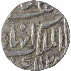 Silver Quarter Rupee Coin of Afzal ud daula of Haiderabad Mint of Hyderabad State.