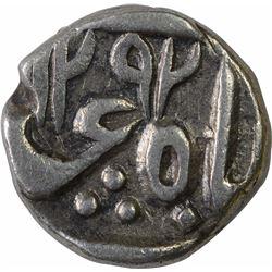 Silver Quarter Rupee Coin of Malhar Nagar Mint of Indore State.